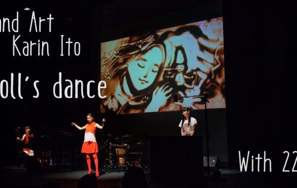 Doll's dance
